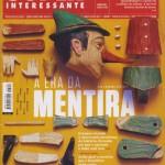 Revista Superinteressante - Ed 350 - Agosto 2015 - A era da mentira